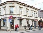 Реконструируют здание на ул.Тиргоню