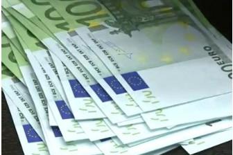 Минимальная зарплата в будущем году составит 320 евро