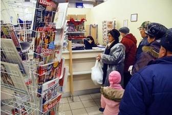 В больнице опять продают издания прессы