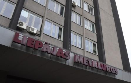 Польская компания требует банкротства
