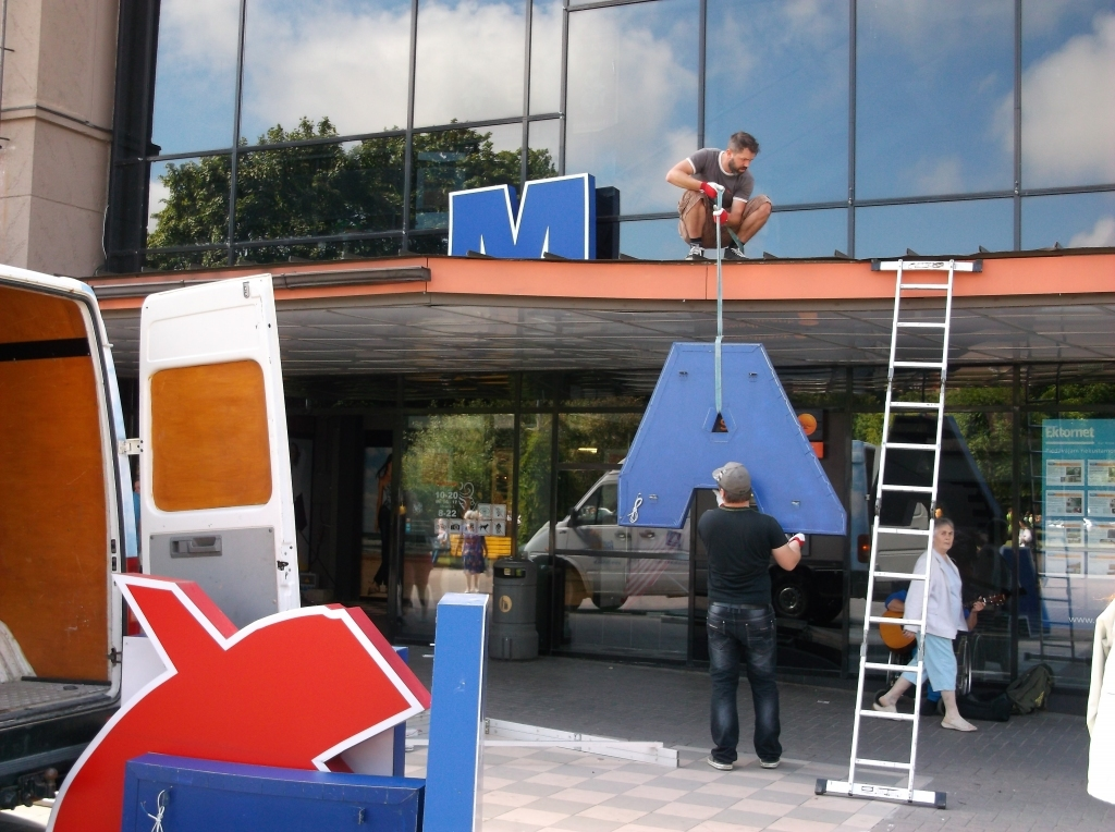 Сняты лишние буквы с фасада «Курземе»