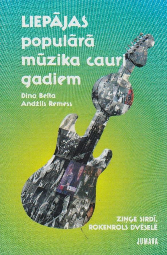 Книга о лиепайской музыке