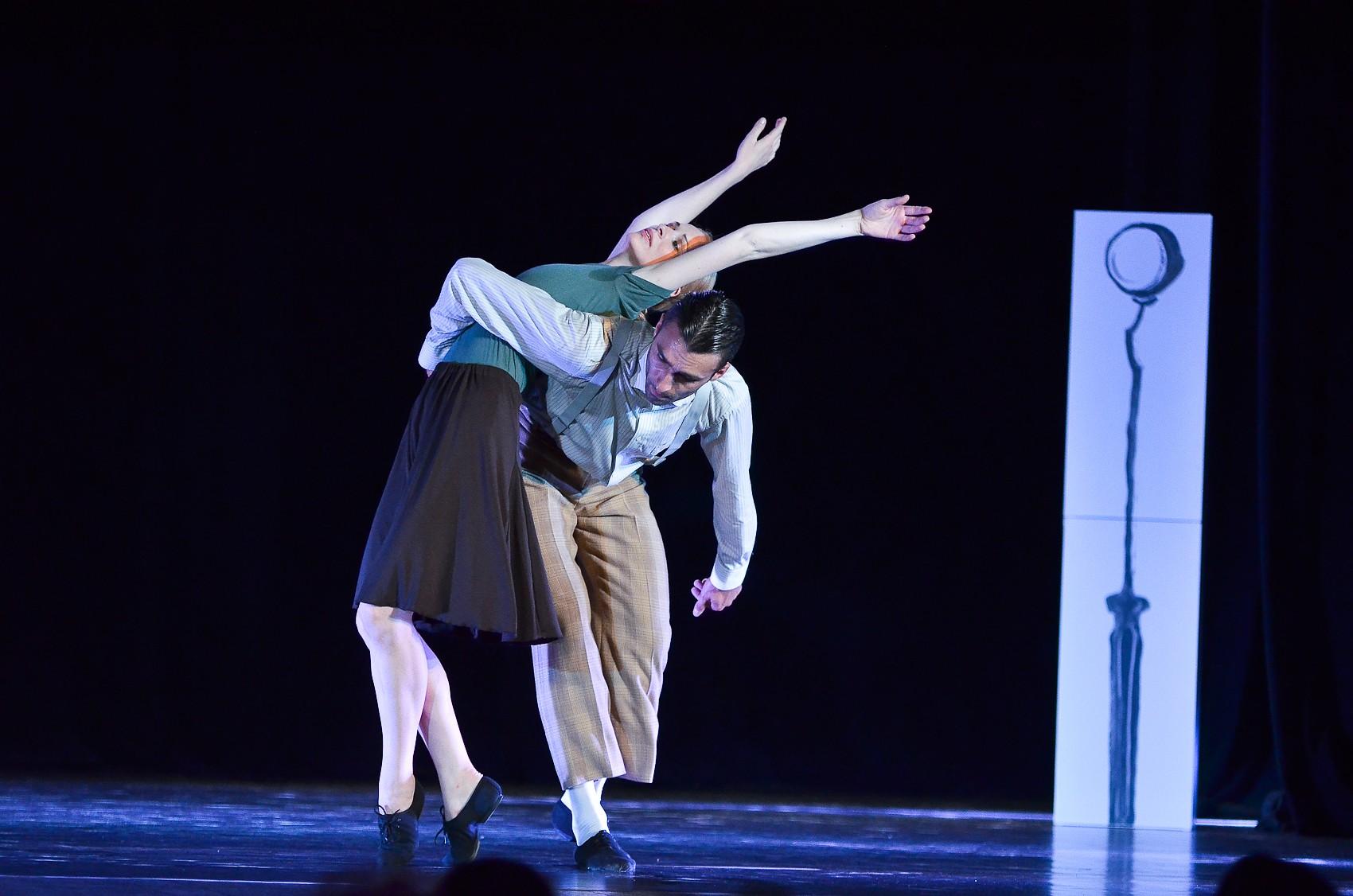 """Постановка современного балета «Игры разума"""""""