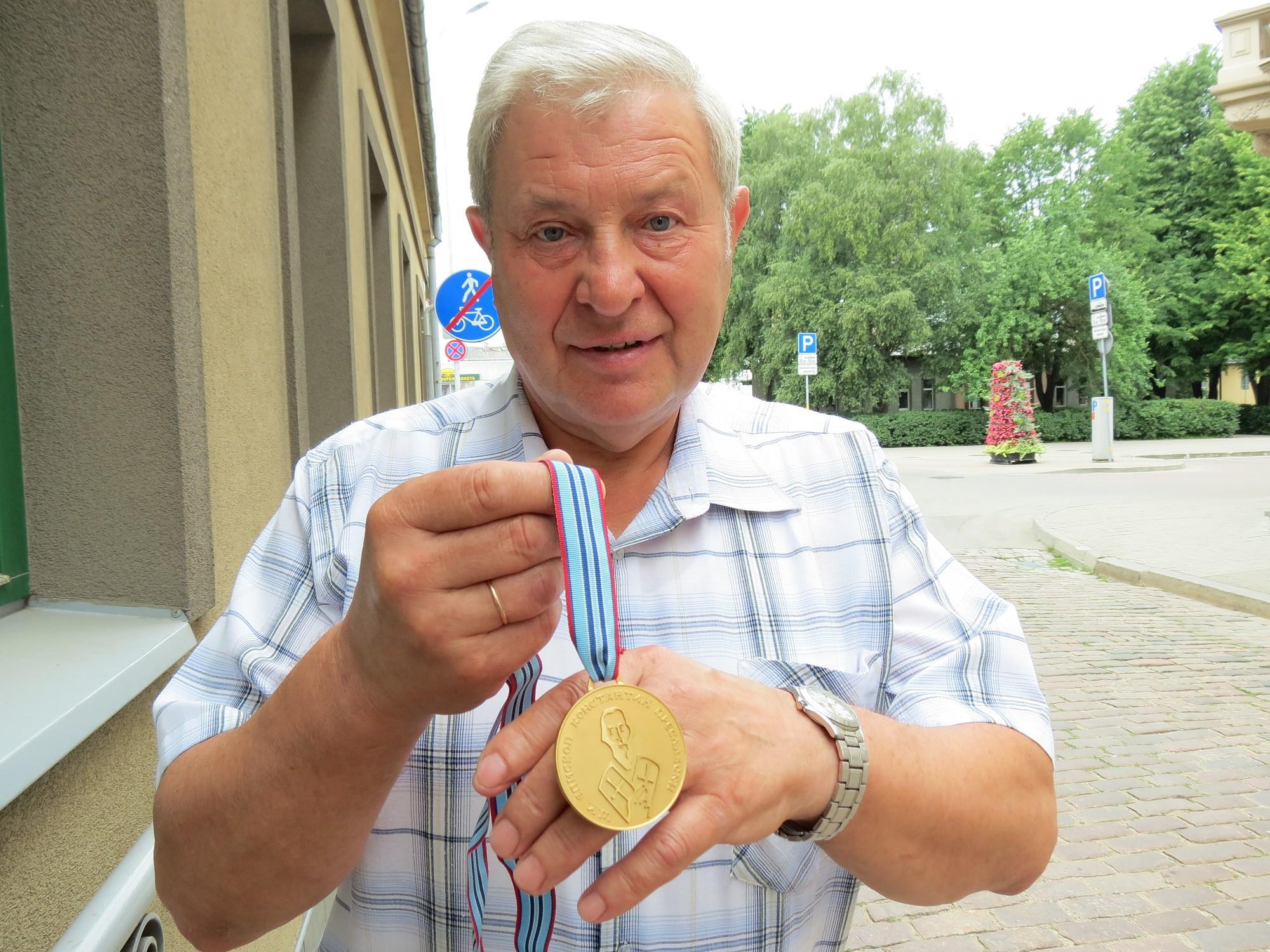 Болгарская медаль за сотрудничество
