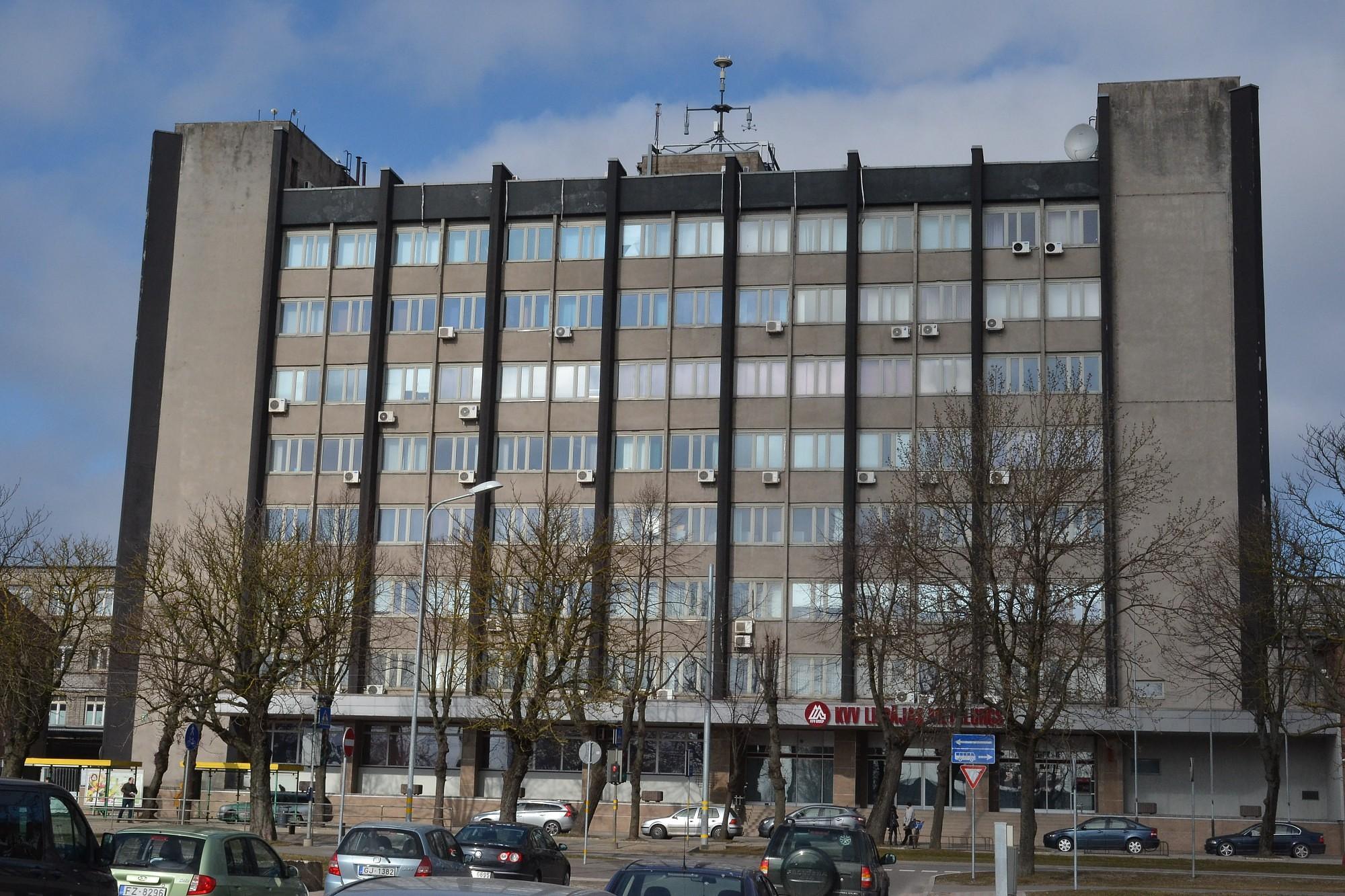 АП будет частично оплачивать счета «KVV Liepаjas metalurgs» за электричество