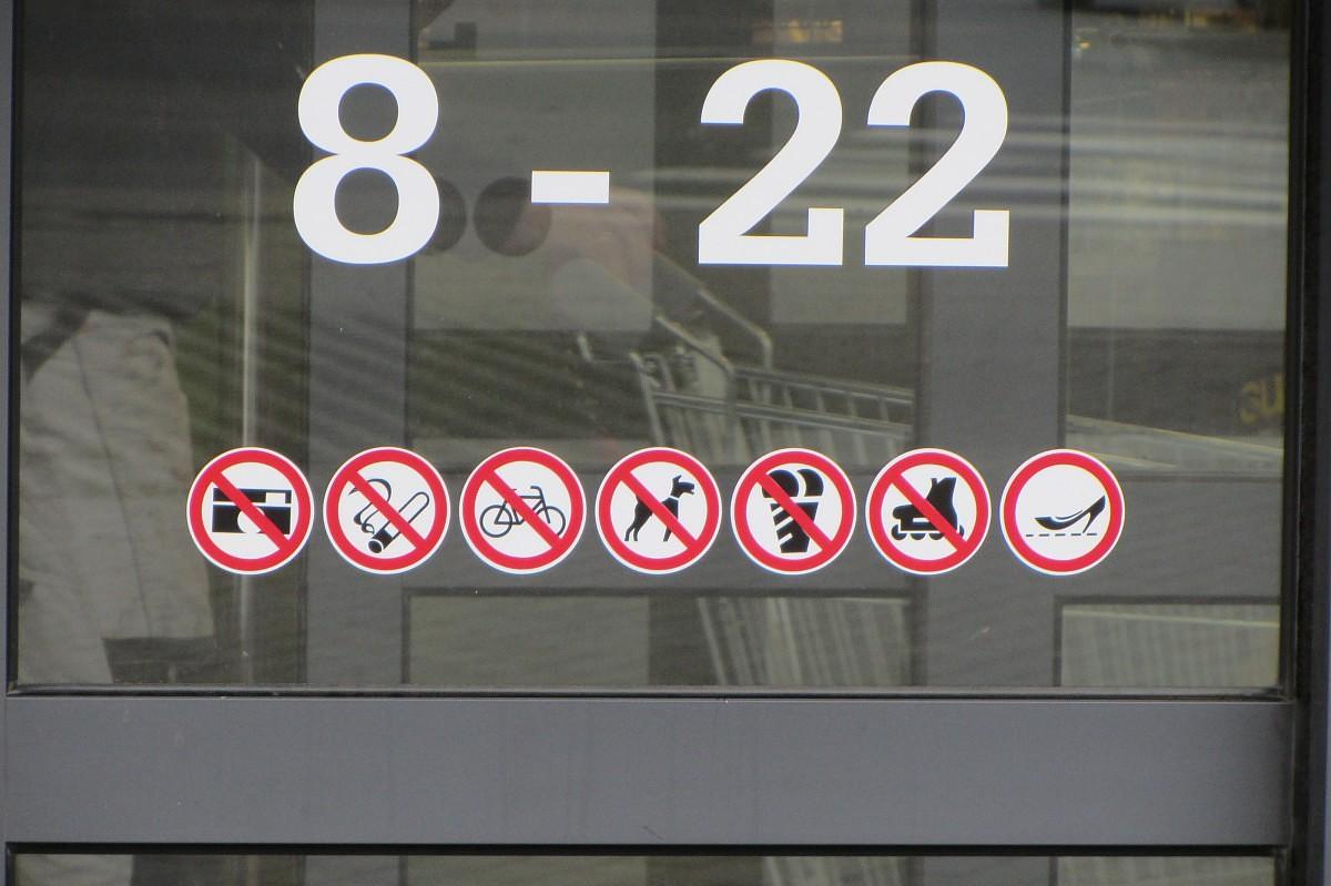 Надо ли честному покупателю бояться охранников?