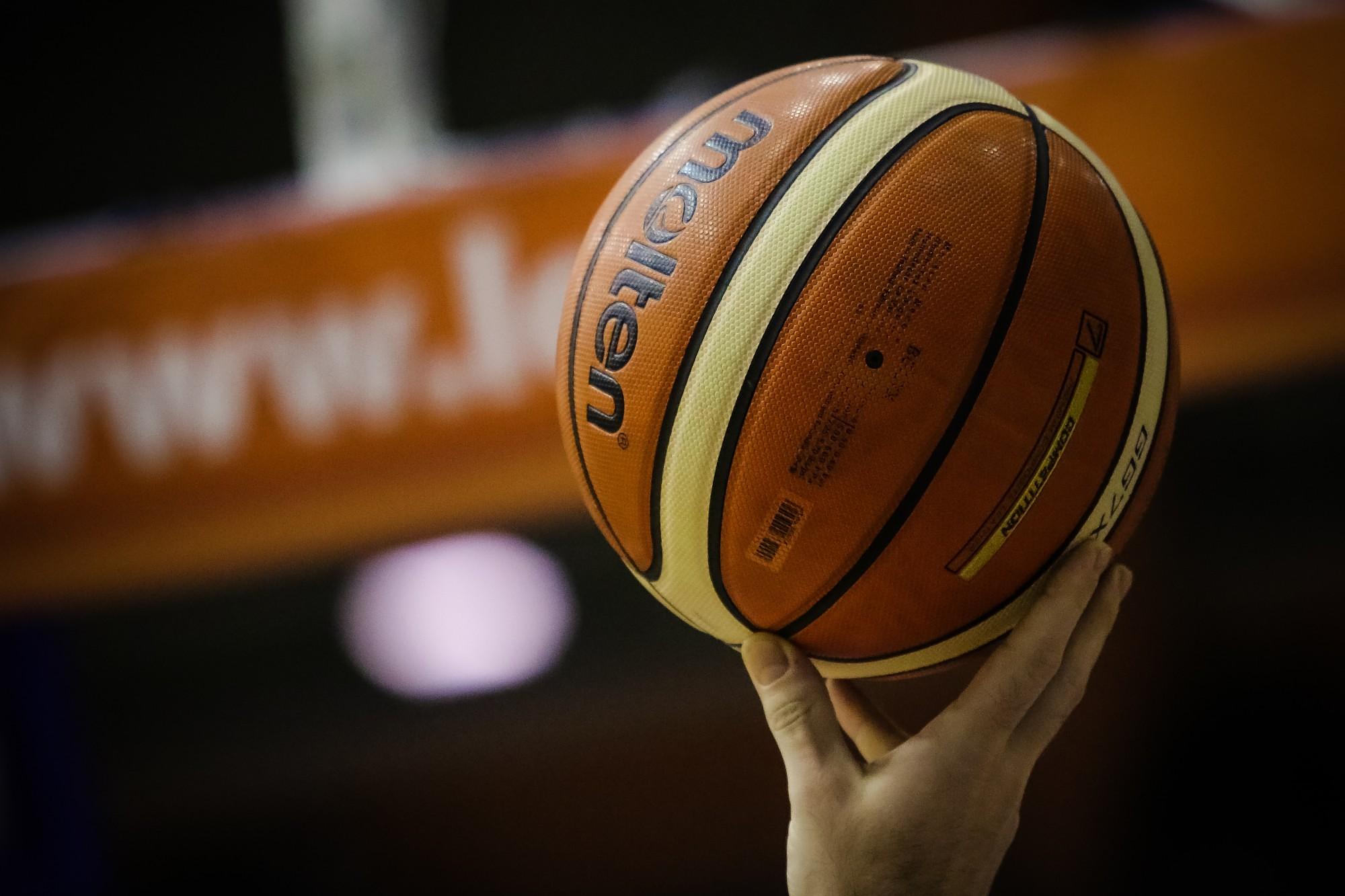 Баскетбол под знаком «Betsafe»