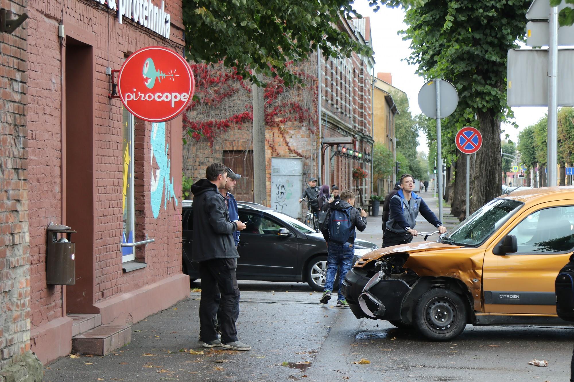 Авария на улице Райня