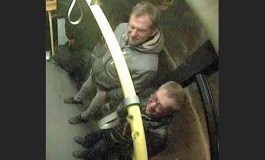 Полиция просит опознать подозреваемого