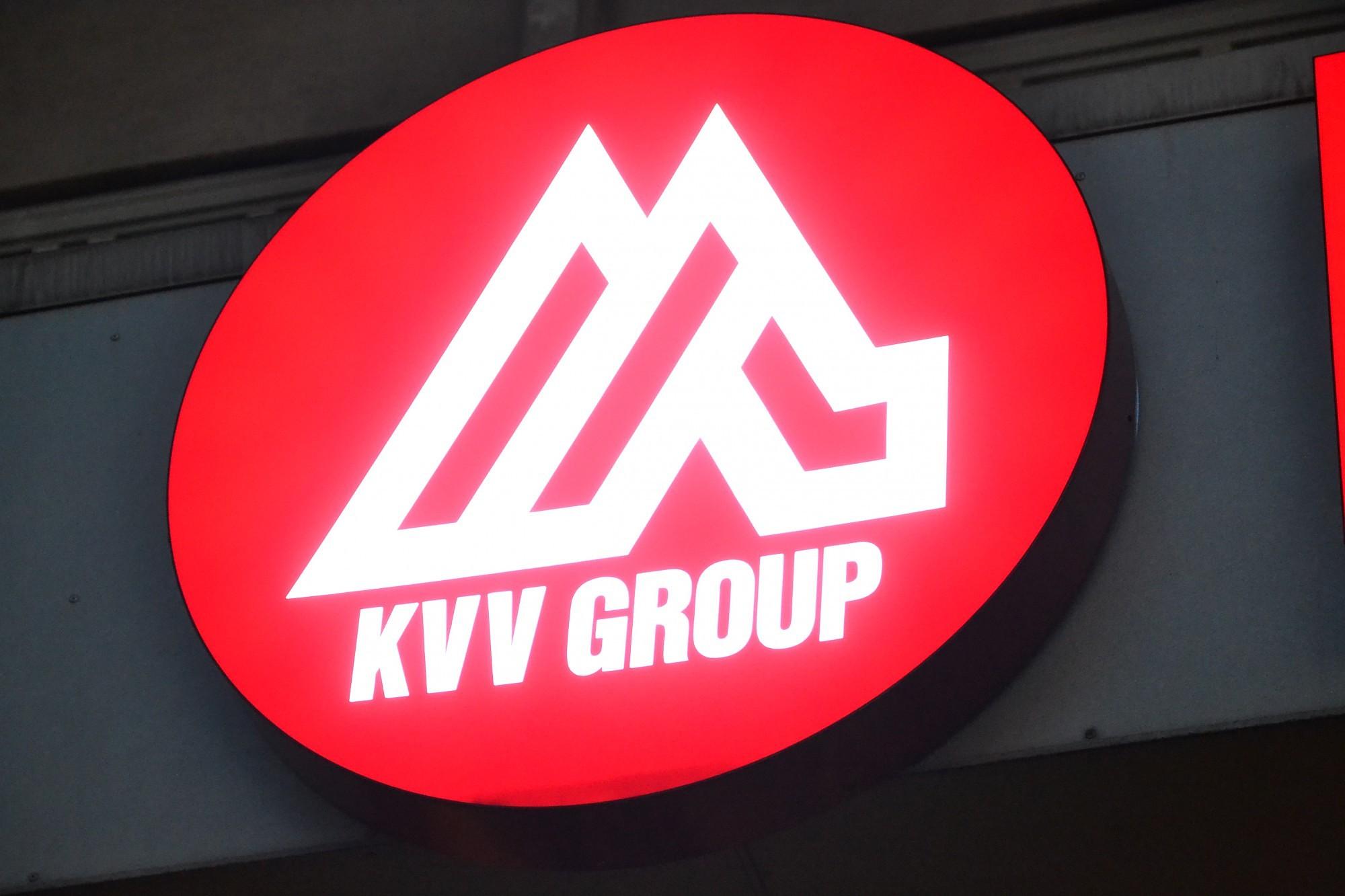 Завершаются несколько аукционов имущества «KVV Liepаjas metalurgs»