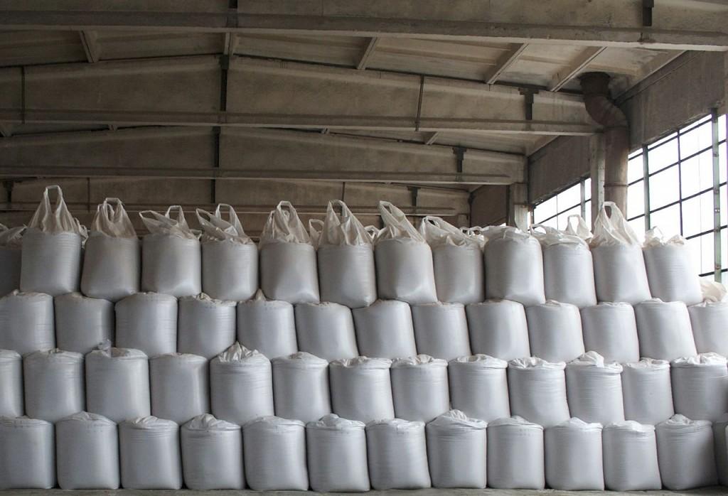 «Uralkali» обратился в суд против производителя минеральных удобрений