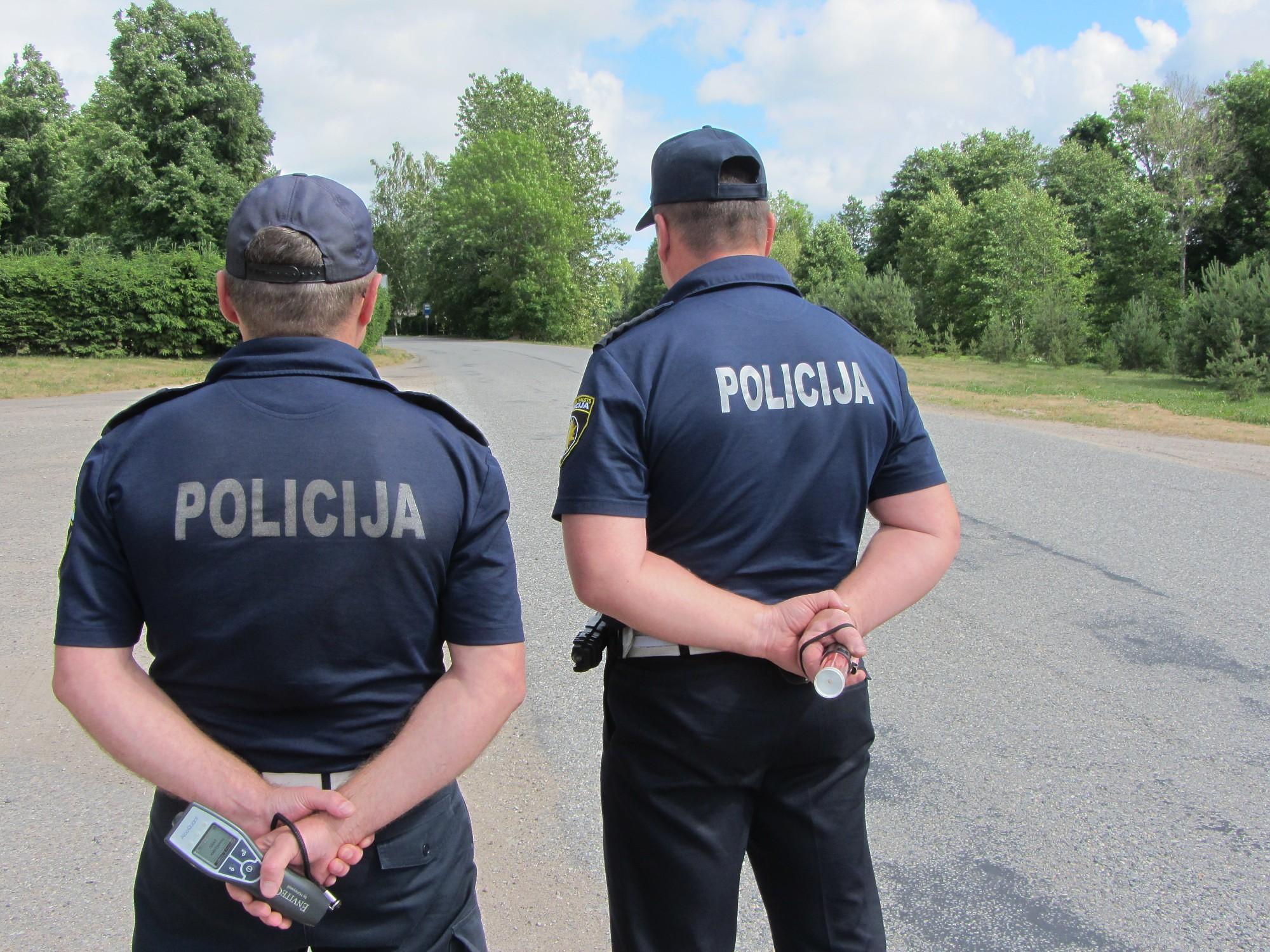 За празднующими будет присматривать полиция