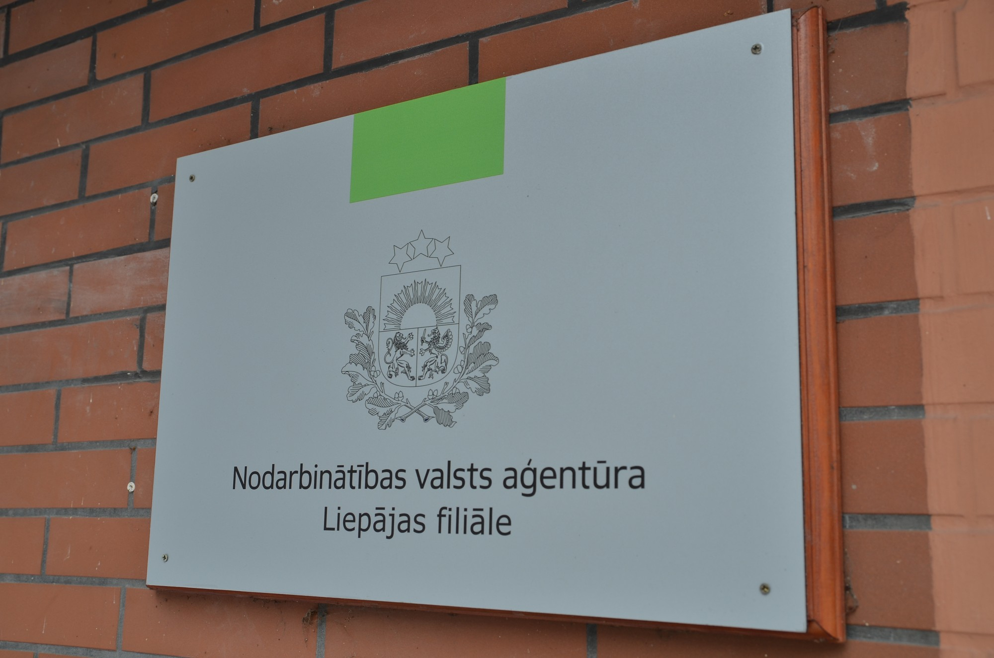 Безработица в Латвии в конце июля сохранилась на уровне 6,4%