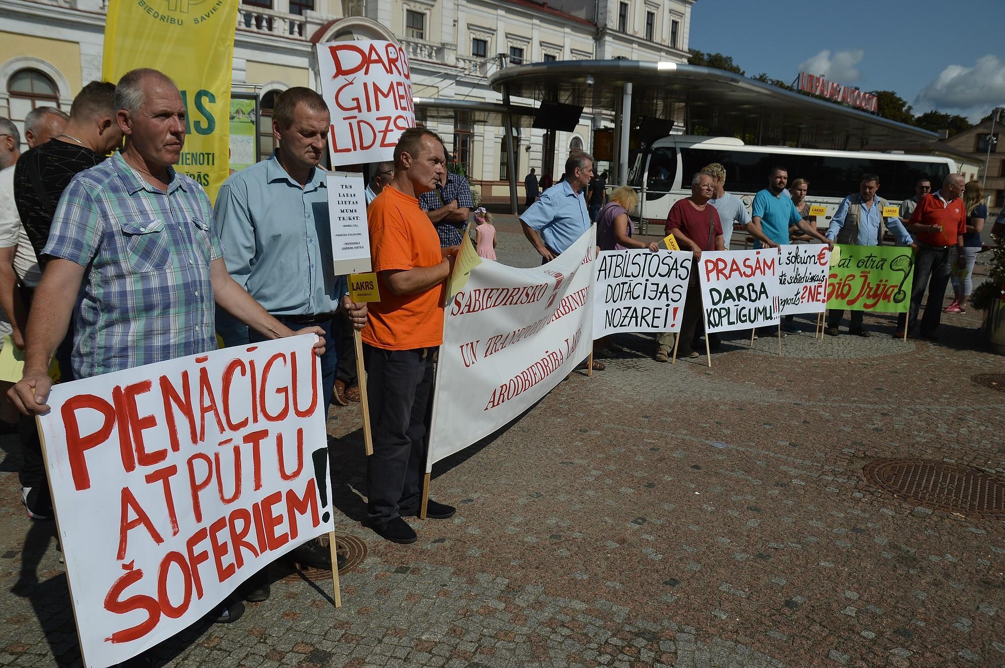 Водители автобусов проведут акцию протеста