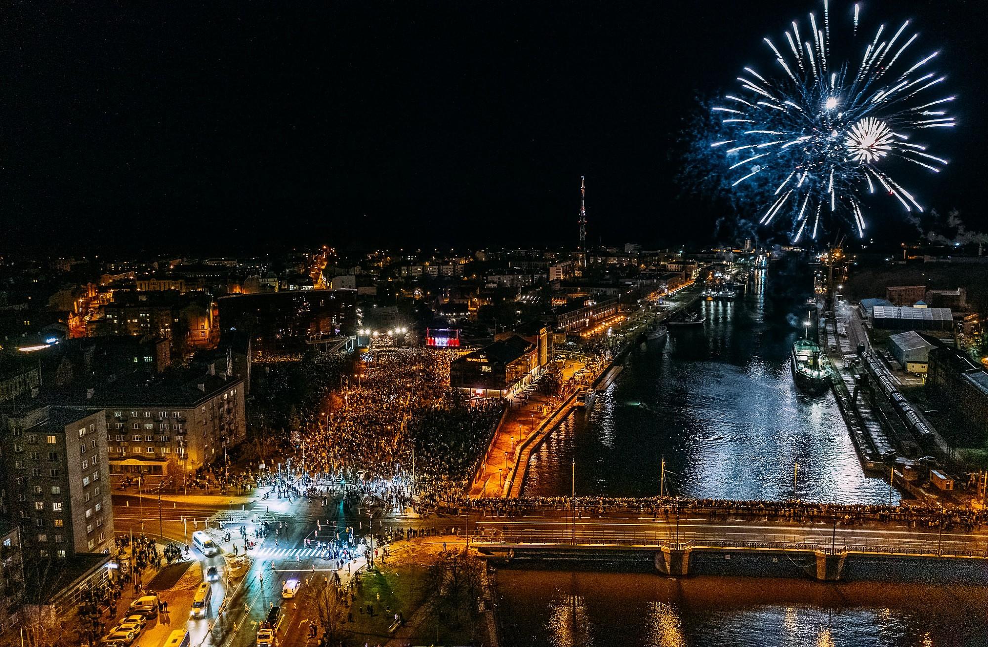 За праздничным салютом наблюдало почти 20 тысяч человек