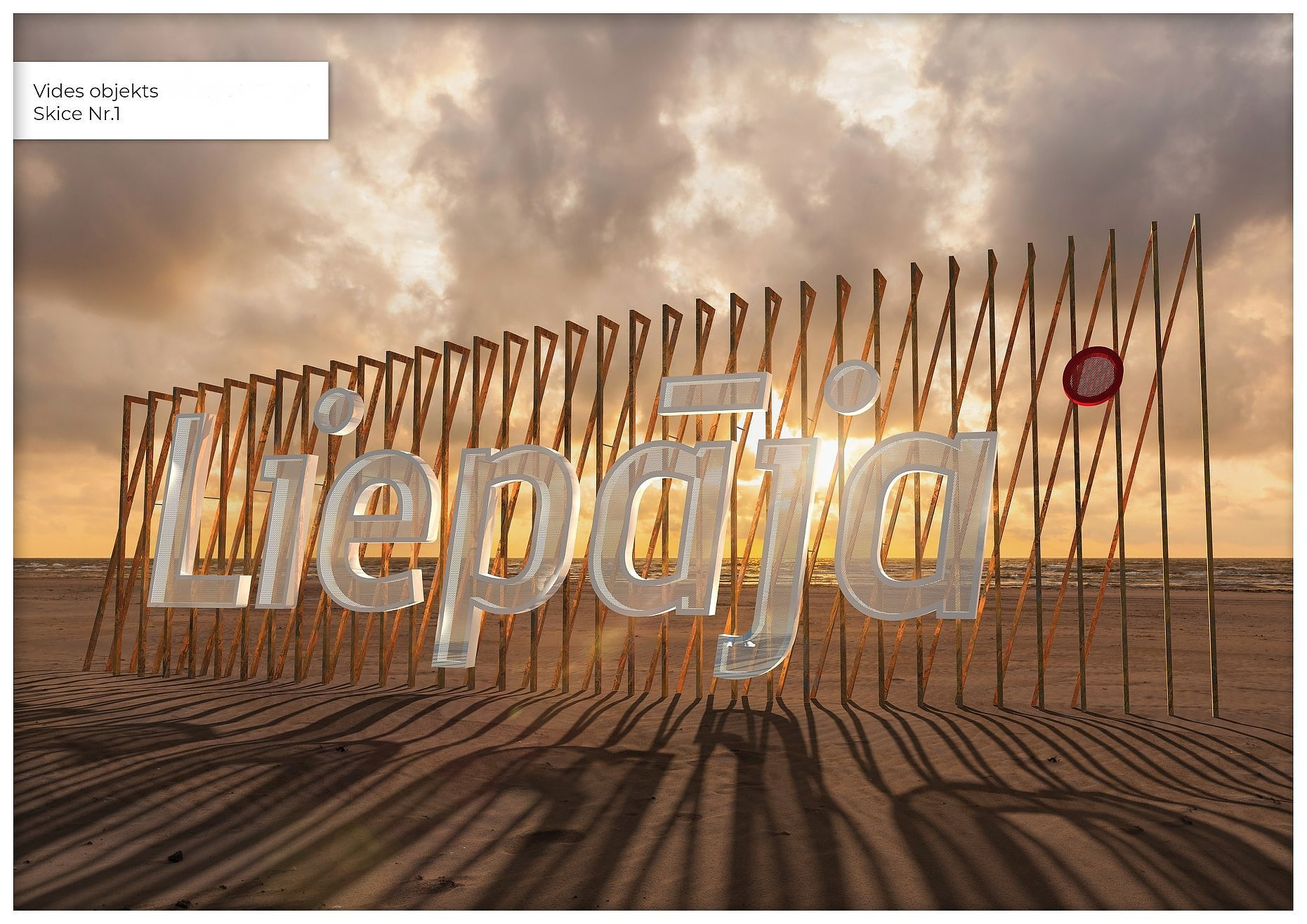 Новая надпись «Лиепая» на пляже будет весь год