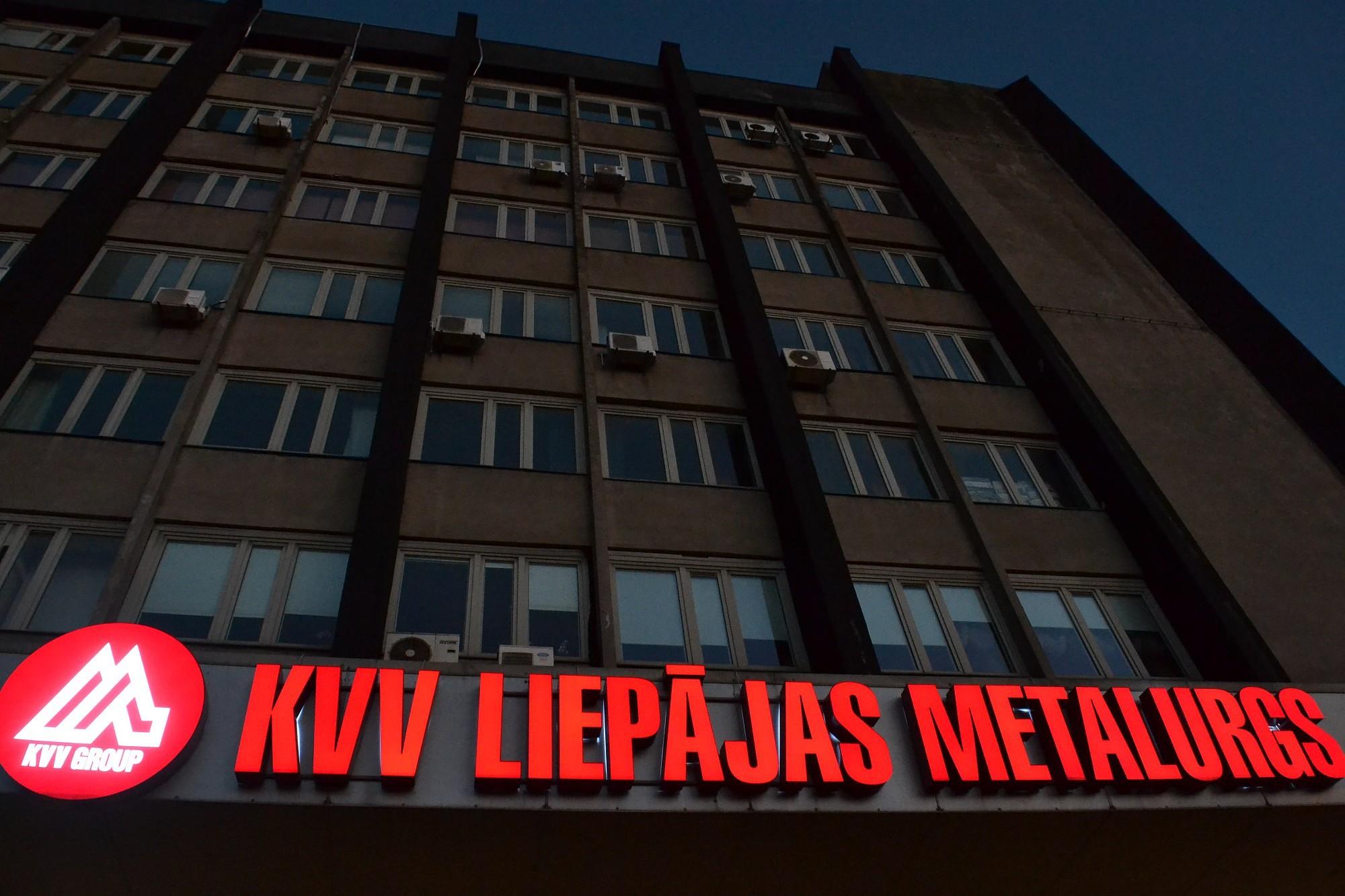 Сменился администратор неплатежеспособности «KVV Liepajas metalurgs»