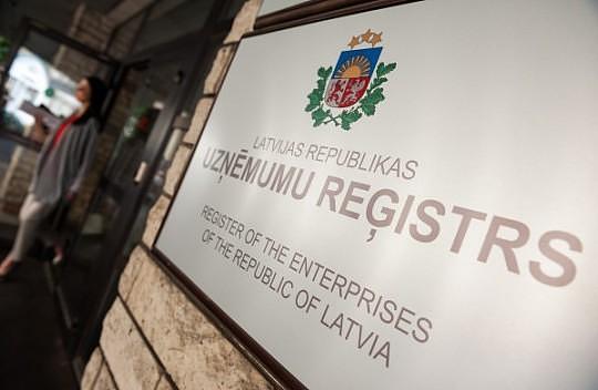 Регистр предприятий доступен в удаленном режиме