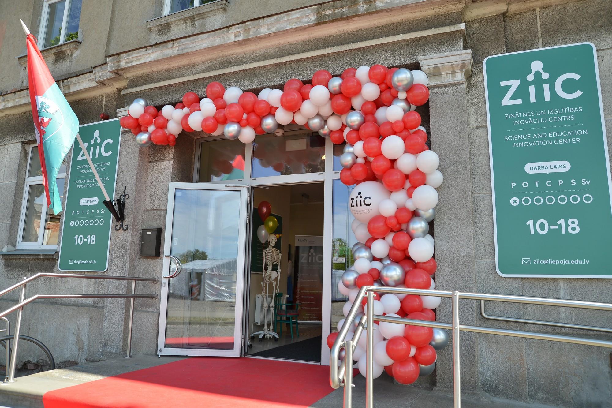 Открыт новый центр для детей