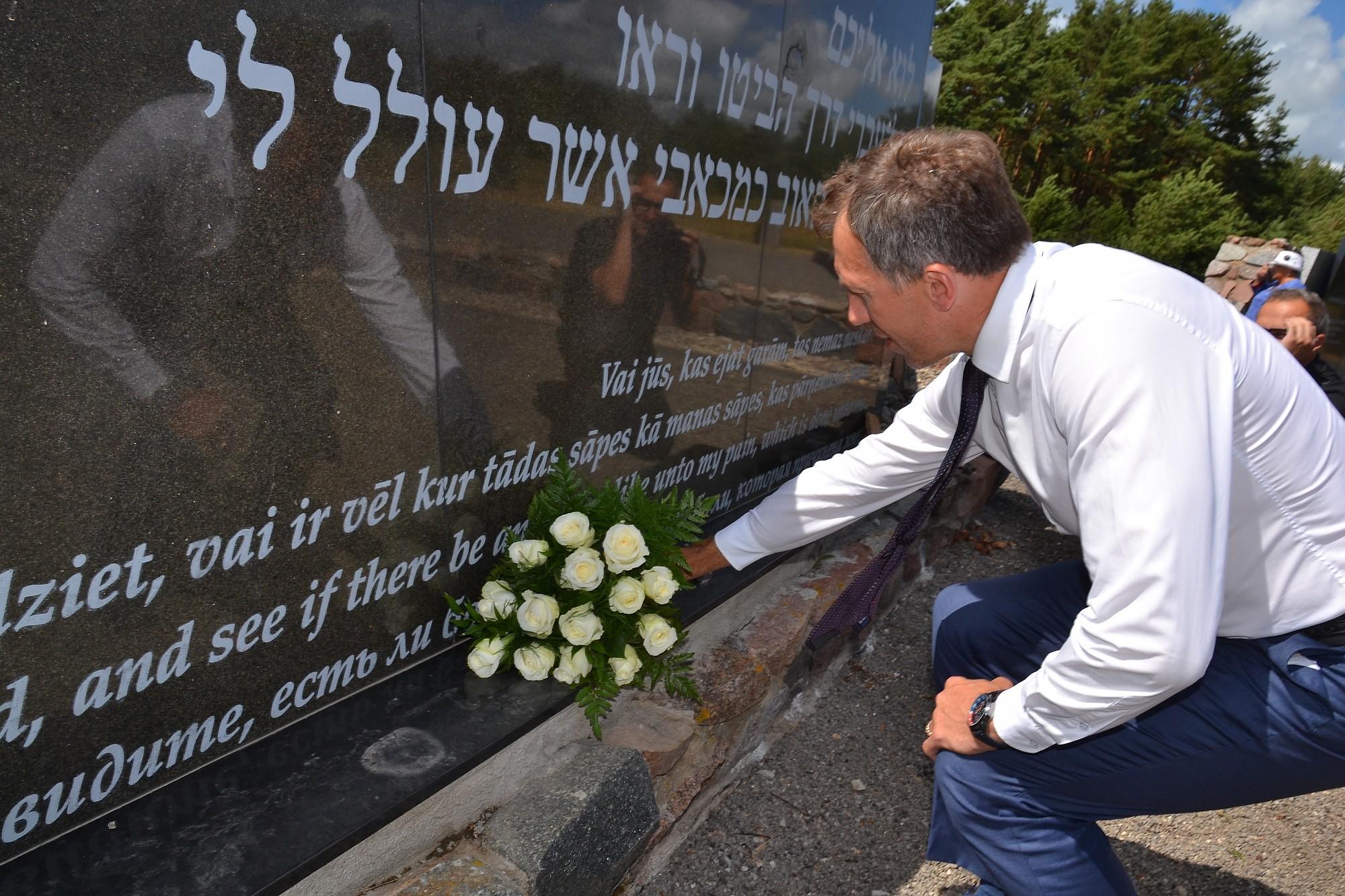 Помянули жертв Холокоста