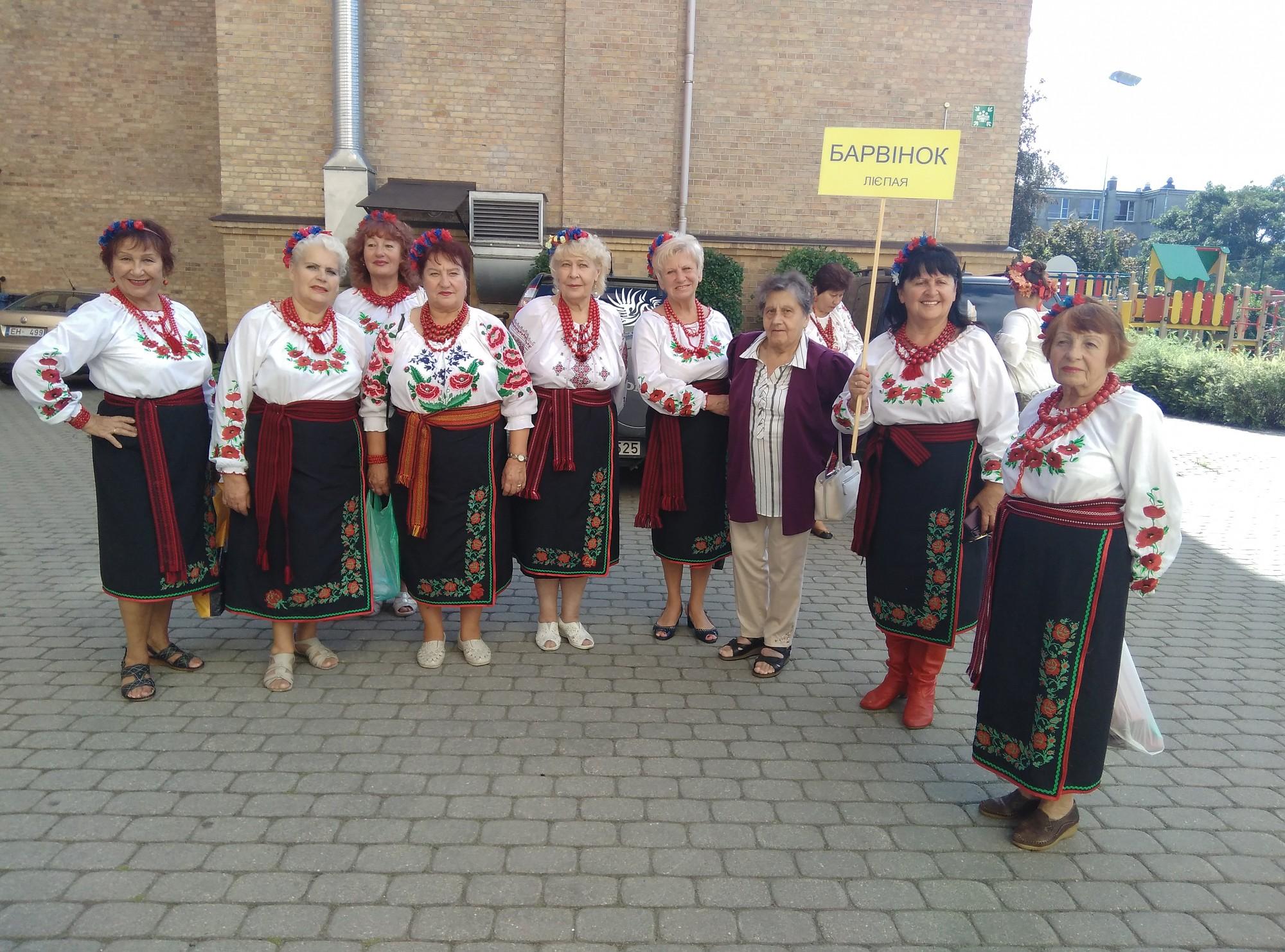 Лиепайские украинцы на праздновании Дня независимости Украины
