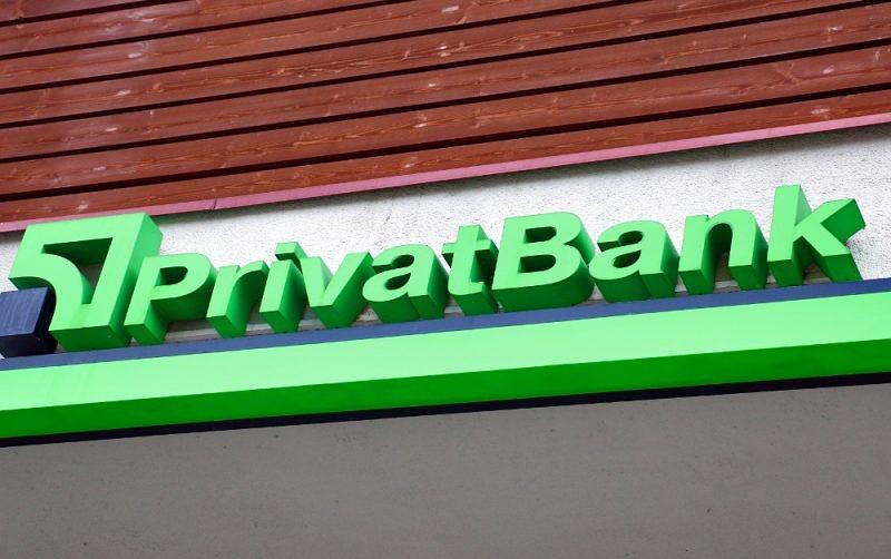 КРФК оштрафовала «PrivatBank» на 1 млн евро за нарушения