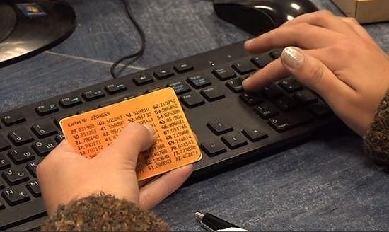 Отказ от кодовых карт длинных очередей в банках Лиепаи не создал