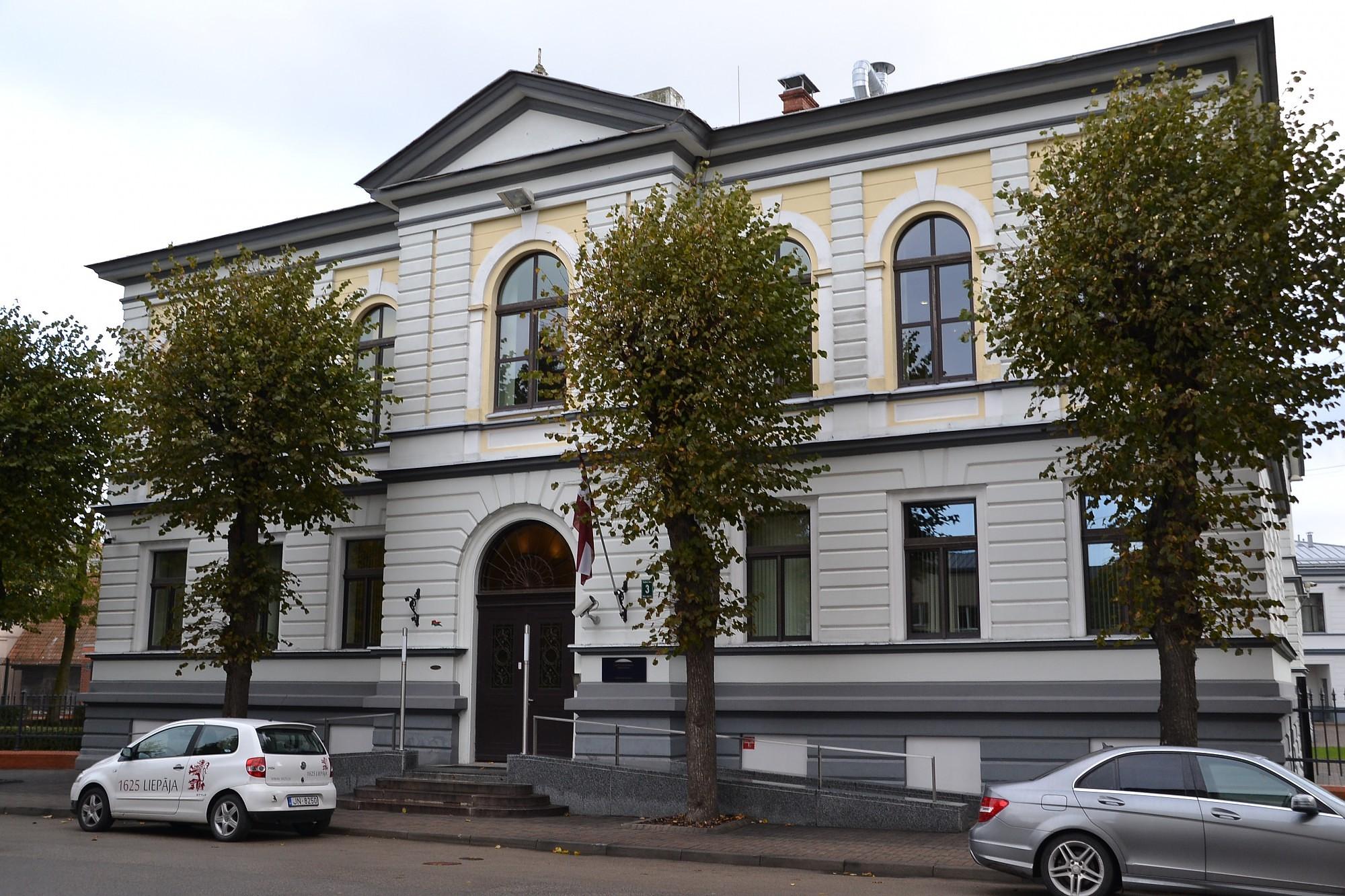 Банк Латвии покидает Лиепаю