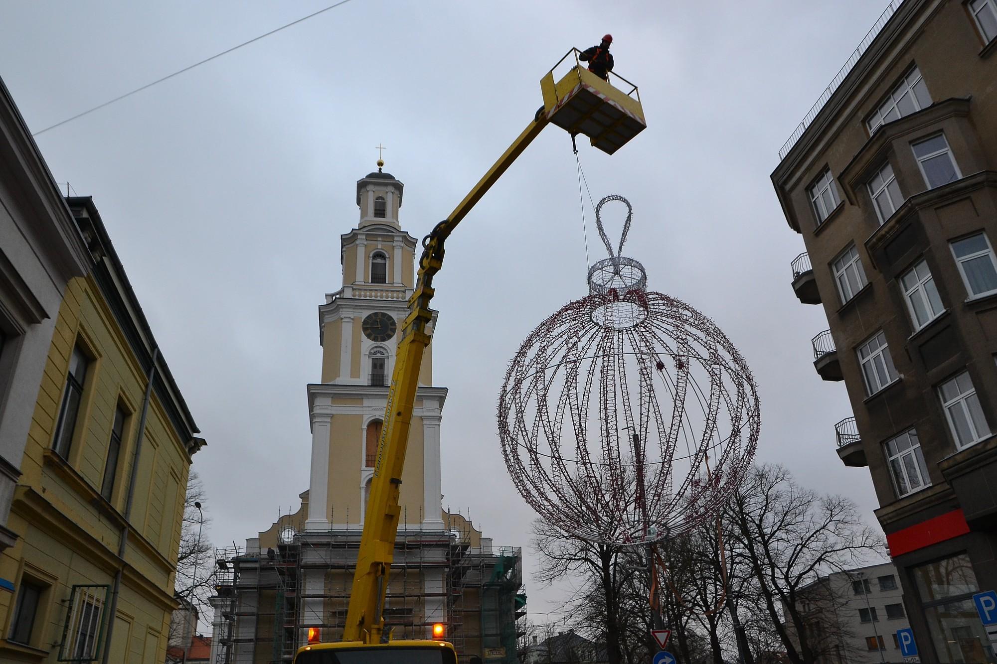 Город готовится к праздникам