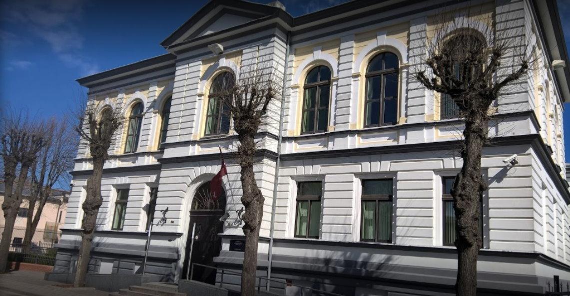Правительство вычеркнуло из списка объектов государственной обороны Лиепайский филиал Банка Латвии