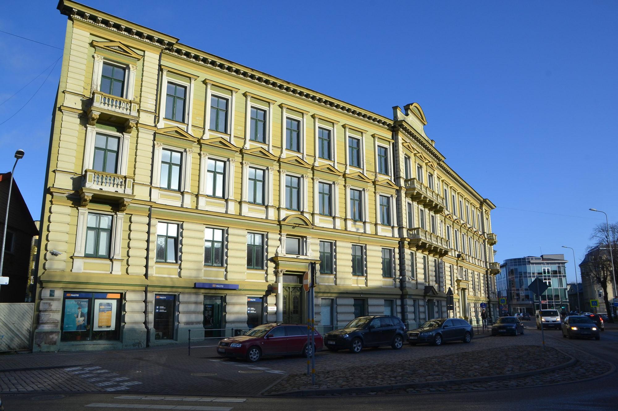«Radisson»  планирует открыть гостиницу в Лиепае