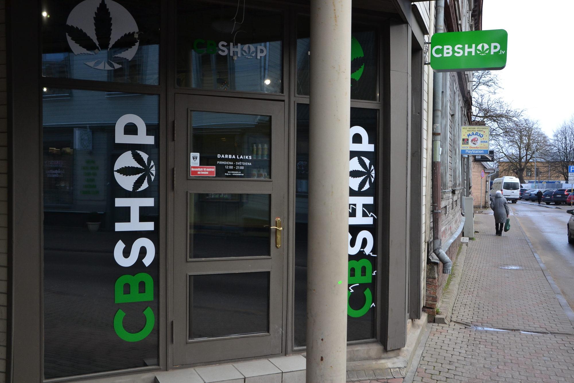 Продолжается расследование в отношении магазина «CBSHOP»