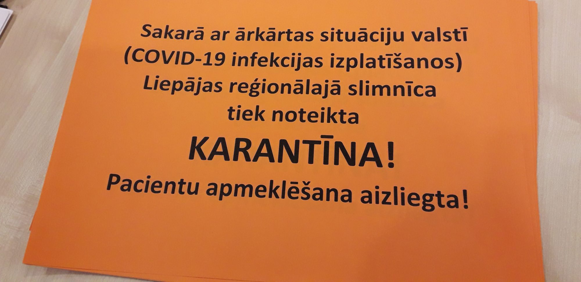 В больнице объявлен карантин