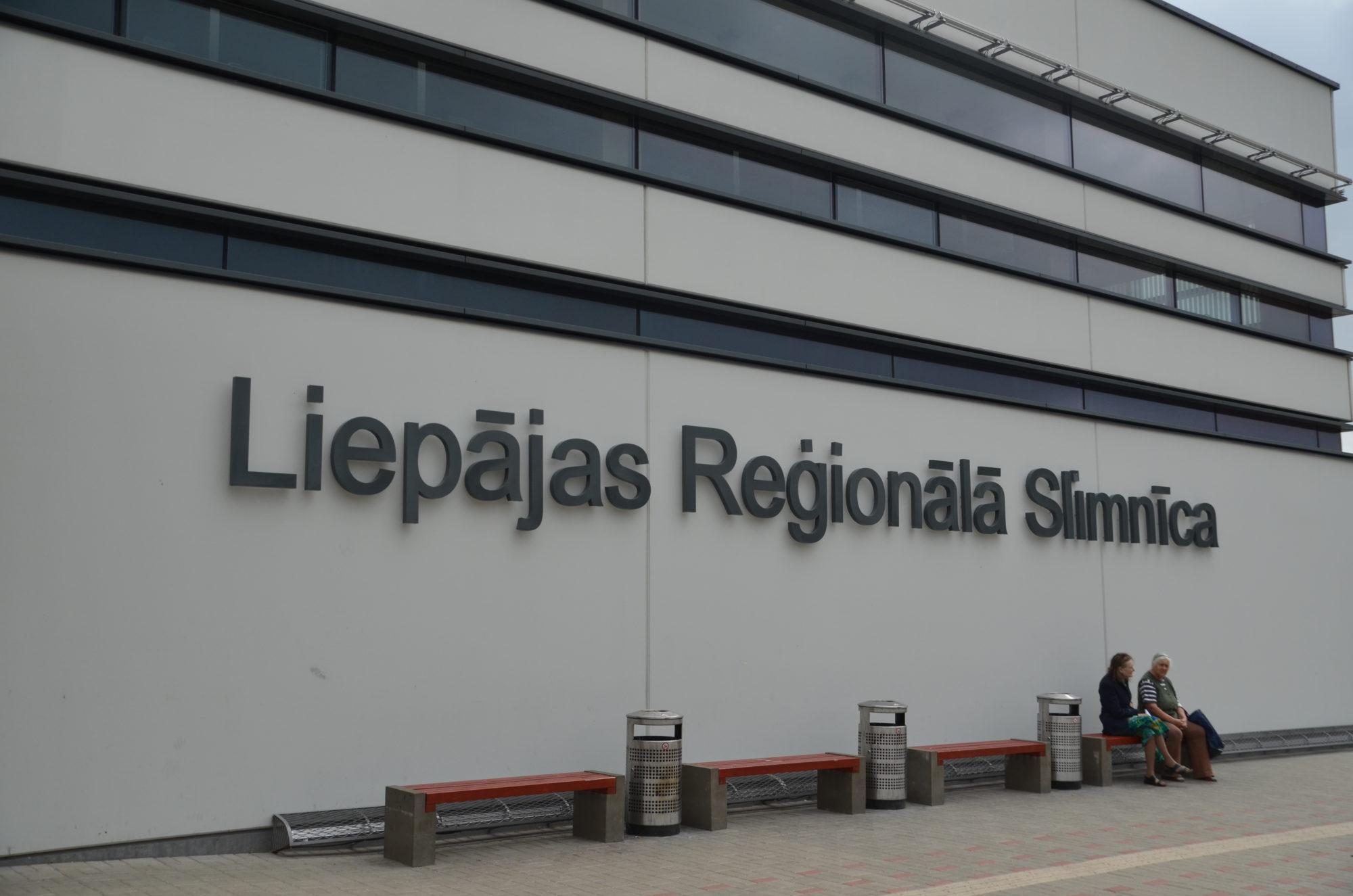 Лиепайская региональная больница готова принять инфицированных коронавирусом