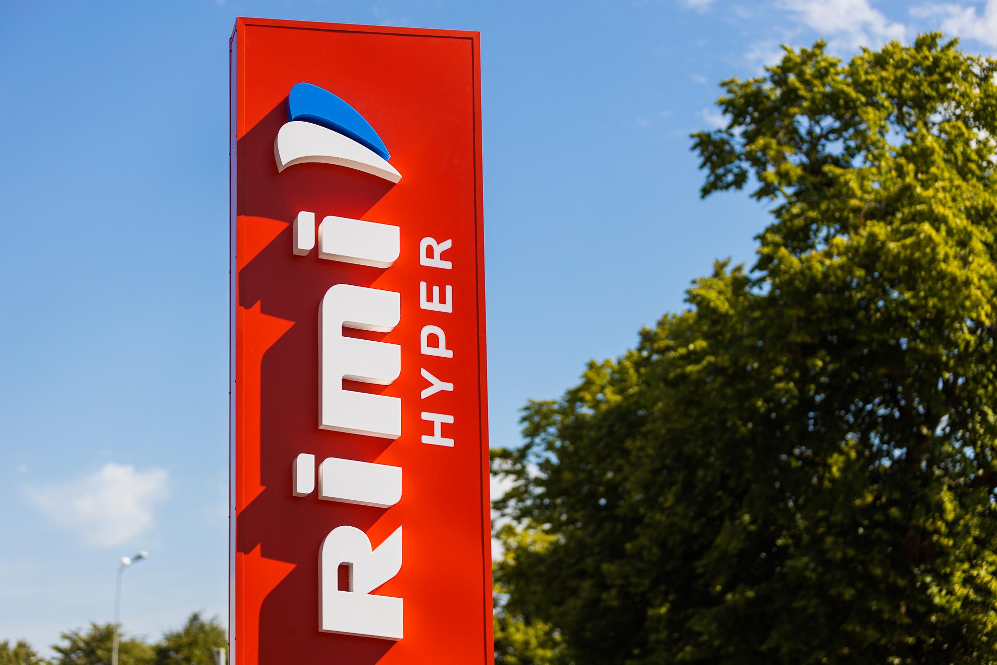 В Лиепае открыт гипермаркет «Rimi»