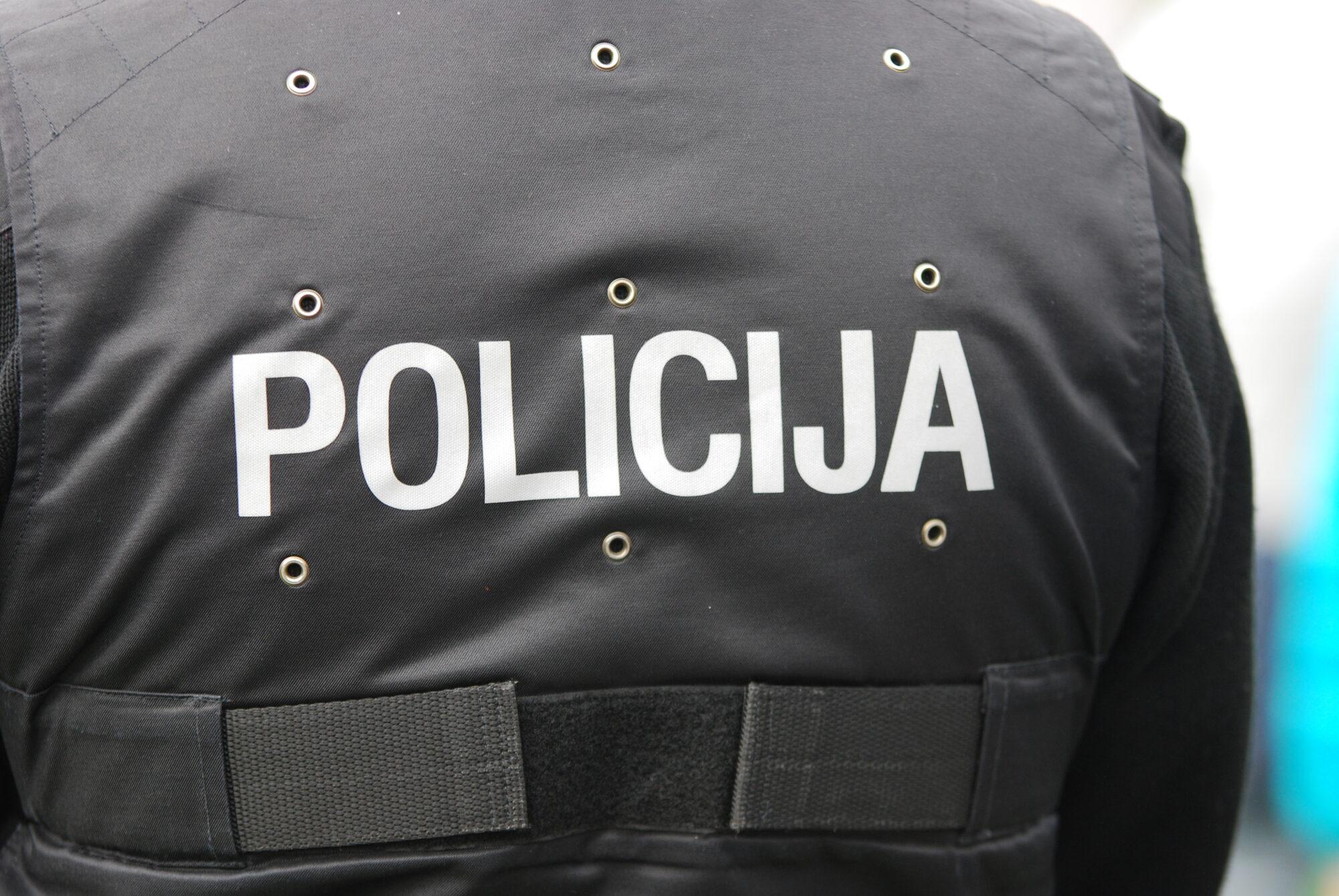 Государственная полиция разыскивает женщину на снимке; личность женщины установлена
