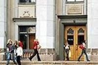 Рассмотрят конституцию Лиепайского университета