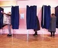 Что следует знать избирателю?