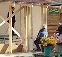 Строят павильоны