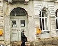 Здание почтамта станет местом для магазинов и бюро