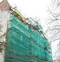 Бывшее здание полиции станет доходным домом