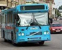 Повышают цены на автобусные билеты