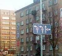 Продолжается путаница с дорожными знаками