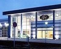 Новый автоцентр для «Фордов»
