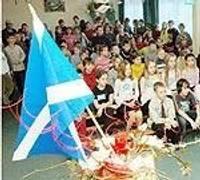 О Шотландии в день рождения ее великого сына