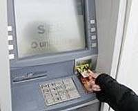 Что сберегает экономный, то грабит грабитель, или Береги свою кредитку сам!