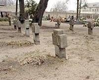 Самое маленькое кладбище
