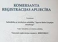 Зарегистрирован спортивный клуб «Лиепаяс металургс»