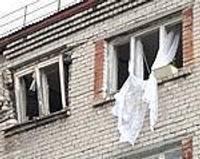 Из-за газового баллона рухнул дом и пострадали люди