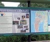 Обновлены карты у границ Лиепаи